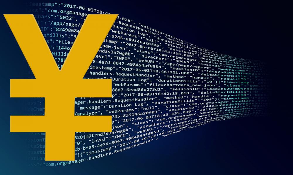 Requerimientos para utilizar la criptomoneda china DCEP