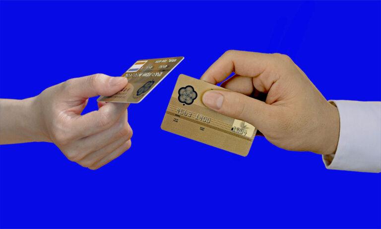 Diferencias entre una tarjeta de débito y una de crédito