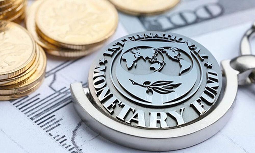 Características y funciones del Fondo Monetario Internacional