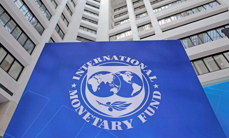 Principales funciones del Fondo Monetario Internacional