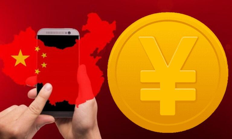 Características de la nueva moneda digital china