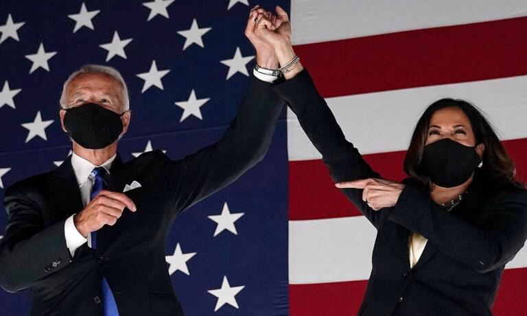 Actos de la toma de posesión del nuevo presidente de los Estados Unidos